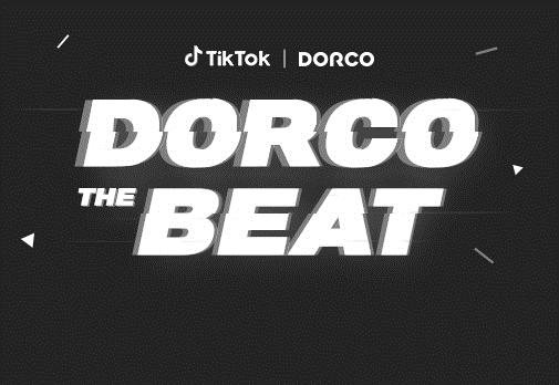 [도루코와 틱톡의 콜라보레이션] DORCO THE BEAT