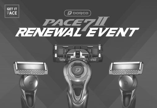 DORCO PACE7Ⅱ Renewal 기념 공유 이벤트