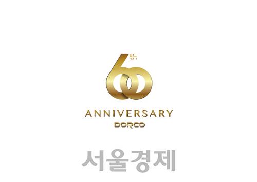 도루코, 60번째 창립 기념일