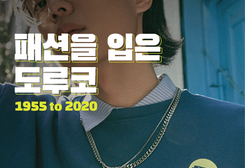 2020-09 월 캠패인